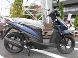 アドレス110/スズキ 110cc 神奈川県 ユーメディア橋本