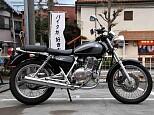ST250 Eタイプ/スズキ 250cc 神奈川県 ユーメディア 橋本