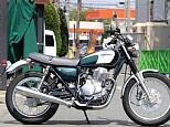 CB400SS/ホンダ 400cc 神奈川県 ユーメディア 橋本