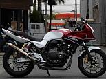 CB400スーパーボルドール/ホンダ 400cc 神奈川県 ユーメディア 橋本