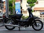リトルカブ/ホンダ 50cc 神奈川県 ユーメディア 橋本