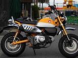 モンキー125/ホンダ 125cc 神奈川県 ユーメディア 橋本