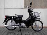 スーパーカブ110/ホンダ 110cc 神奈川県 ユーメディア 橋本