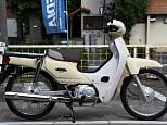 スーパーカブ50/ホンダ 50cc 神奈川県 ユーメディア 橋本