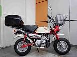 モンキー/ホンダ 50cc 神奈川県 ユーメディア 橋本