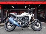 CB250R/ホンダ 250cc 神奈川県 ユーメディア 橋本