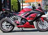 ニンジャ250 ABS/カワサキ 250cc 神奈川県 ユーメディア 橋本