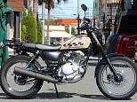 グラストラッカー ビッグボーイ/スズキ 250cc 神奈川県 ユーメディア 橋本