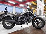 レブル 250/ホンダ 250cc 神奈川県 ユーメディア 橋本