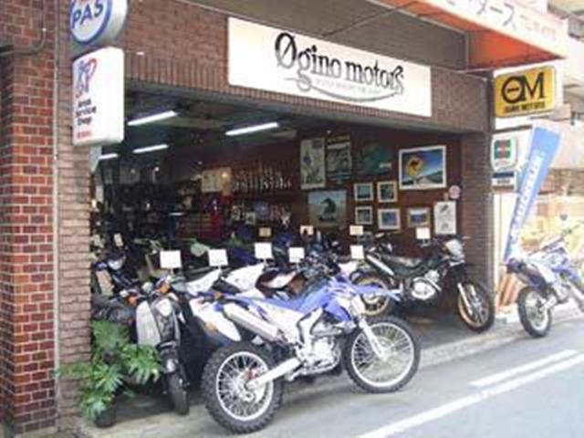 OGINO MOTORS