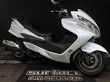 スカイウェイブ SS/スズキ 250cc 大阪府 SURFACE (サーフェイス)