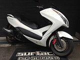 フォルツァ Si ABS/ホンダ 250cc 大阪府 SURFACE (サーフェイス)