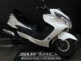 スカイウェイブ250 タイプM/スズキ 250cc 大阪府 SURFACE (サーフェイス)