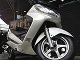 スカイウェイブ250/スズキ 250cc 大阪府 SURFACE (サーフェイス)