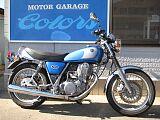 SR400/ヤマハ 400cc 埼玉県 モーターガレージカラーズ