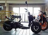 ズーマー/ホンダ 50cc 神奈川県 ユーメディア厚木