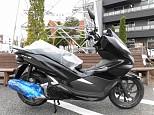 PCX125/ホンダ 125cc 神奈川県 ユーメディア厚木