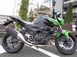 Z400/カワサキ 400cc 神奈川県 ユーメディア厚木