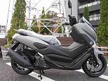 NMAX/ヤマハ 125cc 神奈川県 ユーメディア厚木