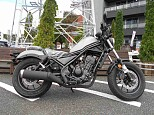 Rebel 250/ホンダ 250cc 神奈川県 ユーメディア厚木