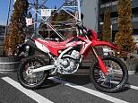 CRF250L/ホンダ 250cc 神奈川県 ユーメディア厚木