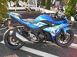 GSX250R/スズキ 250cc 神奈川県 ユーメディア厚木