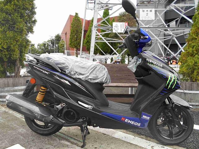シグナスX 【新車在庫あり】即納可能です! シグナスX MotoGP 1枚目【新車在庫あり】即納可能…
