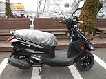 アクシス Z/ヤマハ 125cc 神奈川県 ユーメディア厚木