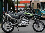 Dトラッカー125/カワサキ 125cc 神奈川県 ユーメディア厚木