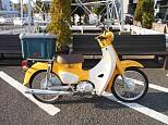 スーパーカブ50/ホンダ 50cc 神奈川県 ユーメディア厚木