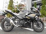 ニンジャ250/カワサキ 250cc 神奈川県 ユーメディア厚木