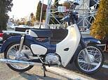 スーパーカブ110/ホンダ 110cc 神奈川県 ユーメディア厚木