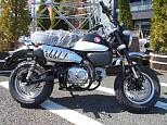 モンキー125/ホンダ 125cc 神奈川県 ユーメディア厚木