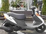 アドレスV125/スズキ 125cc 神奈川県 ユーメディア厚木