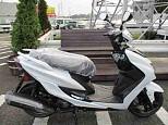 シグナスX/ヤマハ 125cc 神奈川県 ユーメディア厚木
