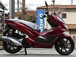 PCX150/ホンダ 150cc 神奈川県 ユーメディア厚木