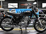 SR400/ヤマハ 400cc 神奈川県 ユーメディア厚木