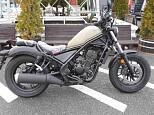 レブル 250/ホンダ 250cc 神奈川県 ユーメディア厚木