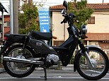 クロスカブ110/ホンダ 110cc 神奈川県 ユーメディア厚木