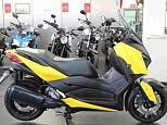 XMAX 250/ヤマハ 250cc 神奈川県 ユーメディア厚木
