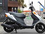 アドレスV125/スズキ 125cc 神奈川県 ユーメディア 小田原