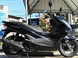 PCX150/ホンダ 150cc 神奈川県 ユーメディア 小田原