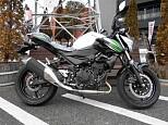Z250/カワサキ 250cc 神奈川県 ユーメディア小田原