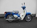 スーパーカブ110/ホンダ 110cc 神奈川県 ユーメディア 小田原