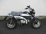 モンキー125/ホンダ 125cc 神奈川県 ユーメディア 小田原