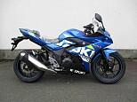 GSX250R/スズキ 250cc 神奈川県 ユーメディア 小田原