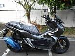ADV150/ホンダ 150cc 神奈川県 ユーメディア 小田原