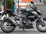 Z250/カワサキ 250cc 神奈川県 ユーメディア 小田原