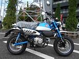 モンキー125/ホンダ 125cc 神奈川県 ユーメディア横浜戸塚