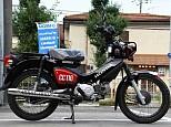 クロスカブ110/ホンダ 110cc 神奈川県 ユーメディア横浜戸塚